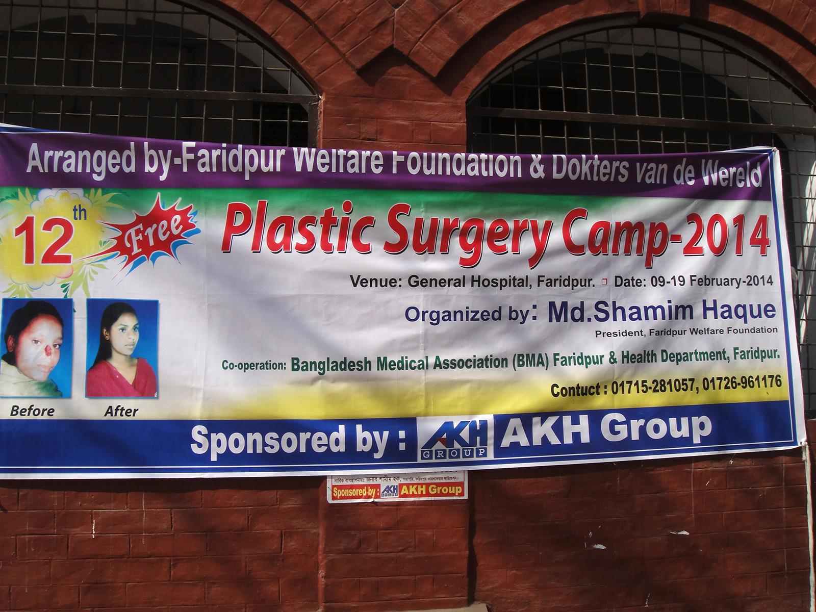 Affiche Pl.Surgery Camp Faridpur 2014